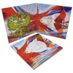 Альбомы для монет в ростове на дону цінні монети україни каталог